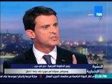 """النشرة الإخبارية - رئيس الحكومة الفرنسية : نحن في حرب وستواصل عملياتنا في سوريا حتى إبادة """" داعش """""""