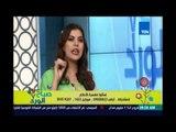 صباح الورد   Sabah El Ward - صباح الورد   تفسير الاحلام  مع شيماء صلاح الدين - 7 مايو
