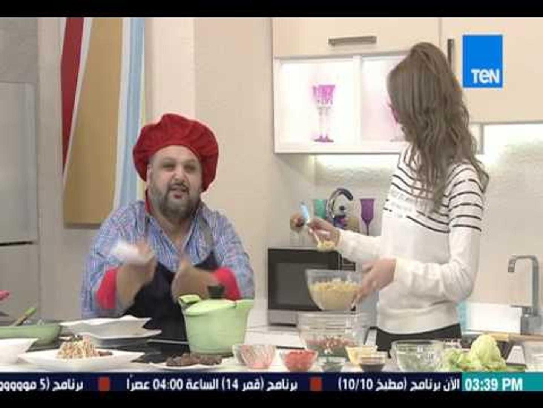مطبخ 10/10 - الشيف أيمن عفيفي - الشيف سارة نخلة - طريقة عمل سلطة تبولة