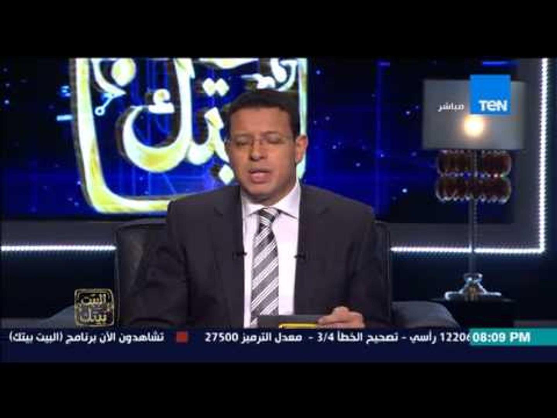 البيت بيتك - عمرو عبد الحميد : استشهاد 7 واصابة 12 فى حادث تفجيرات