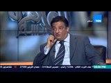 مساء القاهرة - طارق محمود مقدم بلاغات عزل هشام جنينة يروي تفصيل البلاغات المقدمة ضد هشام جنينة