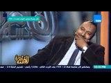 مساء القاهرة - الاعلامية إنجي أنور و مواجهة بين مؤيد ومعارض للرئيس السابق حسني مبارك