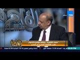 """مساء القاهرة - د.عبد الصمد """" الكثير بالخارج يريدون إدخال أموالهم مصر ولكن يخافوا من القيود البنكية"""""""