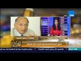 """مساء القاهرة - د/ رفعت السعيد : قانون الخدمة المدنية """" قانون خواجاتي """" !"""