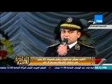 """مساء القاهرة - النقيب هيثم عبد التواب يلقي قصيدة """" 25 يناير """" فى احتفال الشرطة بعيدها ال 64"""