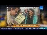 """مساء القاهرة - حالة غضب بشبكات التواصل الاجتماعي بسبب القبض على رسام الكاريكاتير """" اسلام جاويش """""""