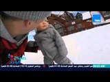 صباح الورد - فيديو يحقق أكثر من 1.5 مليون مشاهدة لطفلة عمرها 14 شهراً تتزحلق على الجليد