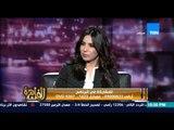 مساء القاهرة - الشيخ إبراهيم رضا احد علماء الازهر يرد على متصلة تصفهم بمجلس النميمة