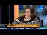 مساء القاهرة -- الكاتبة حنان زينال : عدم الدخ�