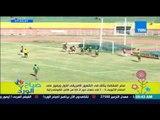 صباح الورد - مصر المقاصة يتألق فى الظهور الإفريقي الأول ويفوز على الدفاع الأثيوبي 3-1
