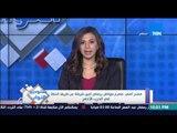 ستوديو النواب - عاااااجل .. مقتل مواطن برصاص امين شرطة امام قسم الدرب الاحمر