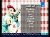 برنامج مطبخ 10/10 - الشيف أيمن عفيفي - الشيف سماح خضر - طريقة عمل الكنافة بالقشطة