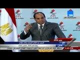 مصر 2030 - كلمة الرئيس عبد الفتاح السيسى كاملة فى مؤتمر رؤية مصر فى 2030