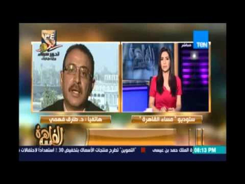 مساء القاهرة - طارق فهمي وقع الاختيار علي التظاهر يوم 25 إبريل لافساد فرحة المصريين تحرير سيناء