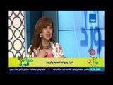 صباح الورد   Sabah El Ward - صباح الورد   أضرار وفوائد الفسيخ والرنجة  - 2 مايو 2016