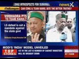 Virbhadra Singh: It was a mandate against government in Delhi