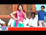 टॉर्च बारी बाबू साहेब Tourch Bari Babu Saheb - Goal Ghar Ghuma Di Saiya - Bhojpuri Hit Songs HD