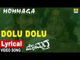 Dolu Dolu - Lyrical Video Song | Mommaga - Kannada Movie| V. Ravichandran,Hamsalekha | Jhankar Music
