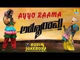 Ayyo Rama Full Song Audio Jukebox | New Kannada Movie Song 2018 | Sheshan Padmanaban, Priyanka