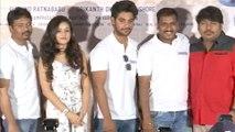 Burrakatha Movie Teaser Launch   Aadi   Mishti Chakraborthy   Ratna Babu   Filmibeat Telugu
