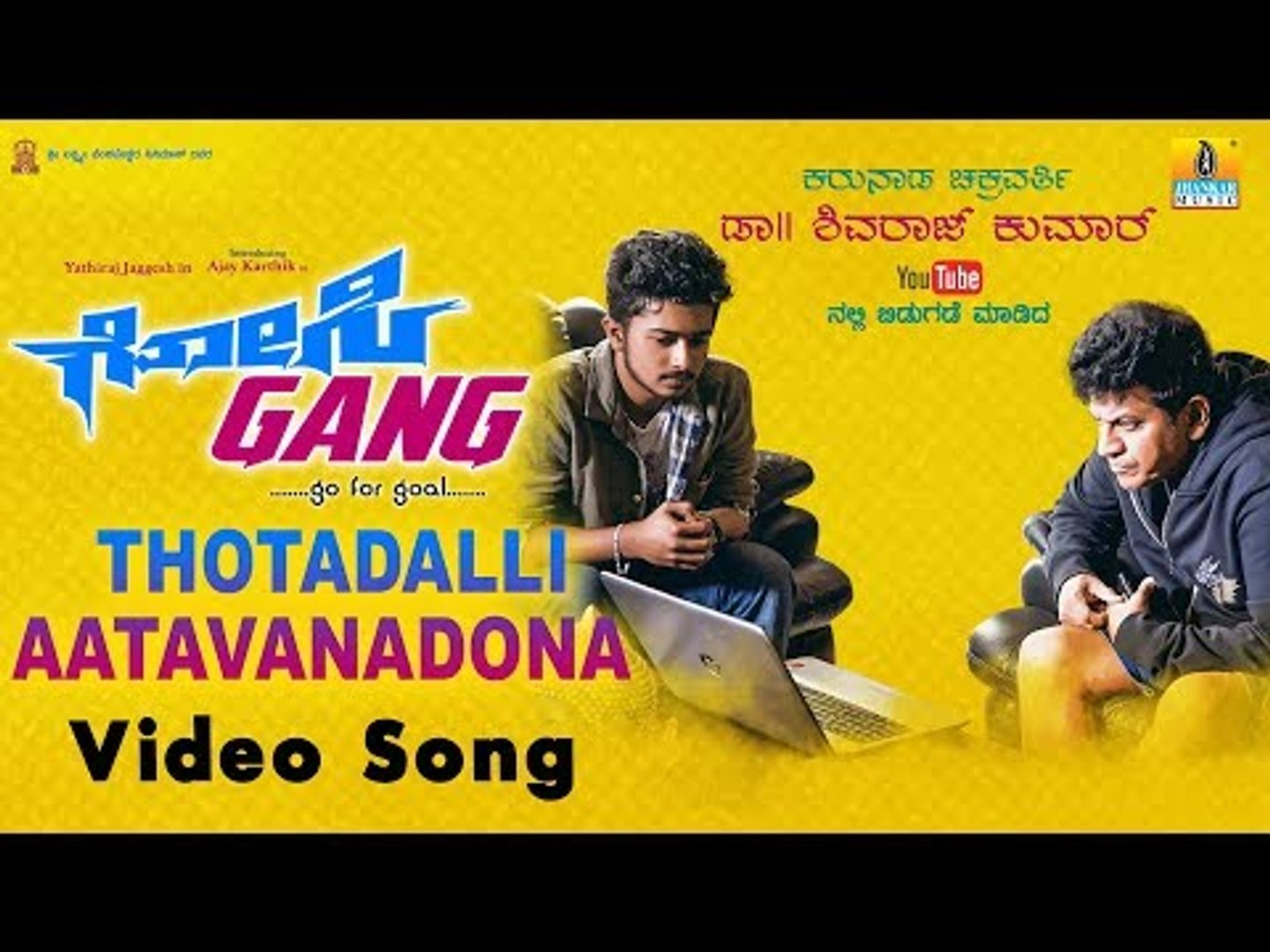 Gosi Gang - Thotadalli Aatavanadona Video Song | New Kannada Song 2018