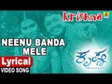 Neenu Banda Mele - Lyrical Video Song | Krishna - Kannada Movie | Ganesh,Sharmiela | Jhankar Music
