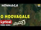 O Hoovagale - Lyrical Video Song | Mommaga - Kannada Movie|V. Ravichandran,Hamsalekha| Jhankar Music