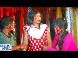 Fagun Me ऑफर खुला बा - Offer Holi Ke - Bhojpuri Hit Holi Songs - Holi Songs 2015 HD