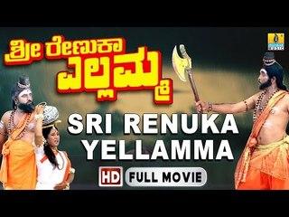 Sri Renuka Yellamma Kannada Movies Drama | Devotional Movies Kannada