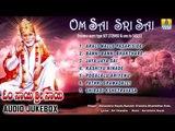 Om Sai Sri Sai   Sai Baba Devotional Kannada Songs   Shirdi Sai Baba Bhakti Songs