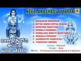 Sri Brahmamgari Bhajana Keerthanalu - Devotional Songs of