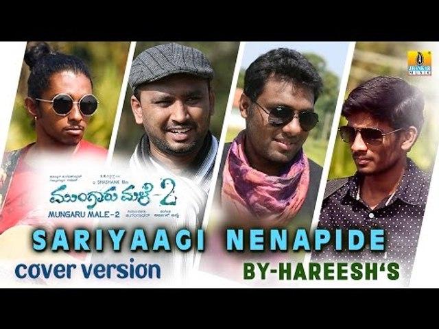 "Mungaru Male 2 | ""Sariyaagi Nenapide"" Cover Version | by Hareesh D"