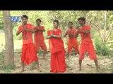 Bajau Tani D.J | बजाउ तनी d.j | Baba Devghar Bolwale Bade | Sahil Singh | Bhojpuri Shiv Bhajan 2015