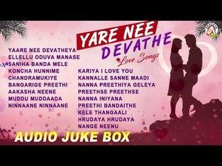 Yare Nee Devathe | Love Songs Kannada | Valentine's Day Special Love Songs
