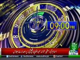 Bulletin 09 PM 06 May 2019 Such TV