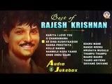 Best of Rajesh Krishnan | Hit Kannada Songs Jukebox 2018
