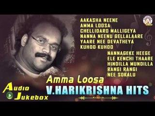 """""""Amma Loosa V.Harikrishna Hits"""" Listen Audio Jukebox Songs Collection on Akshaya Audio"""