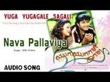Yuga Yugagale Saagali I Nava Pallaviya I Yashas,Megha Ghosh I Akshaya Audio