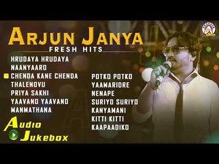 Fresh Hits of Arjun Janya | Best Kannada Songs Of Arjun Janya