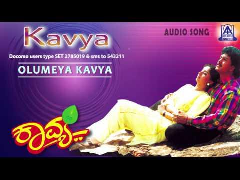 "Kavya – ""Olumeya Kavya Neenu"" Audio Song I Ramkumar, Sudharani I Akash Audio"
