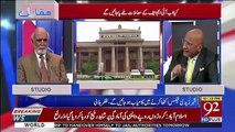 Hafeez Shaikh Kyun Fail Hua Musharraf Aur PPP Ke Doe Me.. Zafar Hilaly Telling