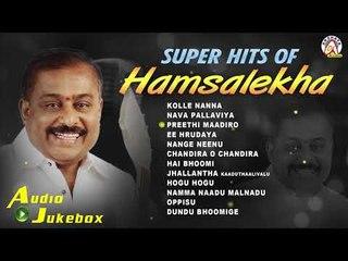 Super Hits of Hamsalekha | Hamsalekha Special Kannada Songs Jukebox