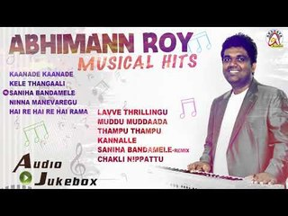 Abhimann Roy Musical Hits | Best Kannada Songs | Super Hit Selected Collection  | Akshaya Audio