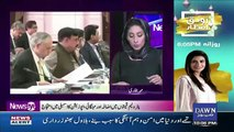News Eye with Meher Abbasi – 6th May 2019