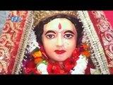 HD एगो बबुआ दे दा ना - Jai Jai Gunjata Jaikara   Shubham Raj   Bhojpuri Devi Geet