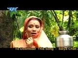 सईया चली आवा करत बानी छठ - Aage Bilaiya Pichhe Chhathi Maiya   Kalpana   Chhath Pooja Song