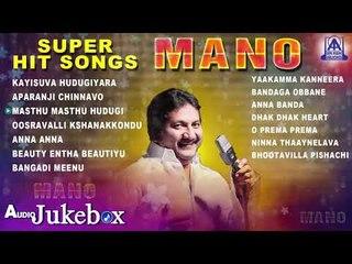 Super Hit Songs Mano | Best Kannada Songs of Mano | Audio Jukebox