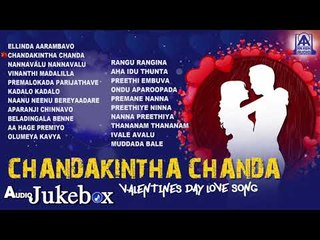 Chandakintha Chanda Valentine's Day Love Song   selected Best Kannada Love Songs   Akash Audio