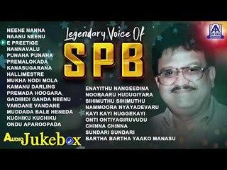 Legendary Voice Of SPB | S P Balasubrahmanyam Super Hit Songs