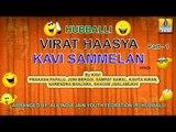Virat Hasya Kavi Sammelan | Hasya Ras |  Live Comedy Show | Full Audio